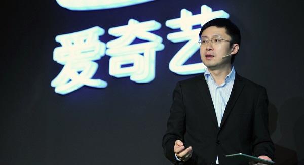 专访爱奇艺 CEO 龚宇:融资 15.3 亿美元后 我们准备这样花