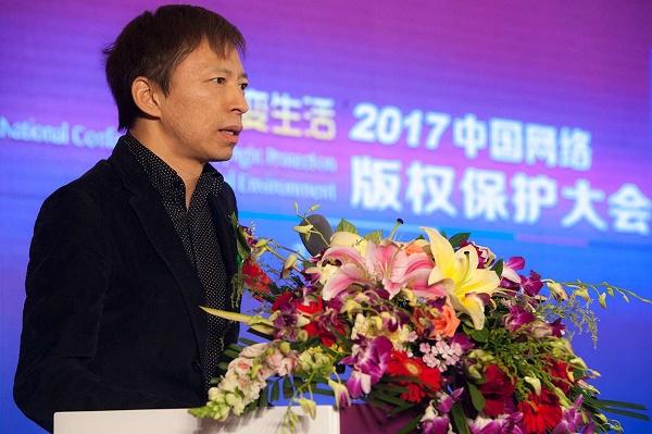 张朝阳:将版权保护革命进行到底 激发创新和活力