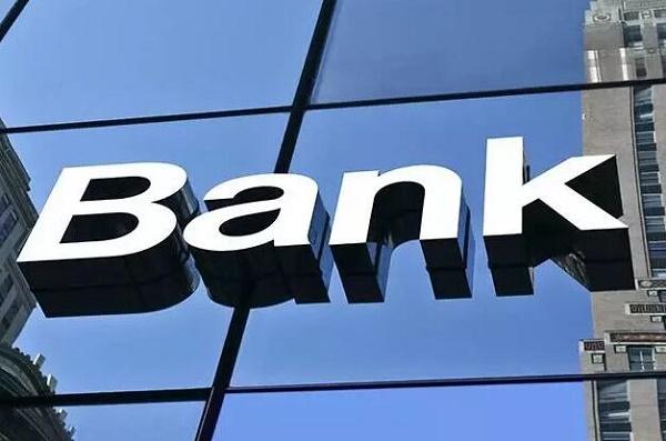 面对业务争夺,传统银行如何战胜 Fintech 创业公司?