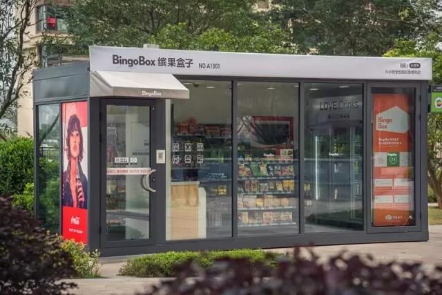 无人便利店=新零售+智能化?事实没那么简单