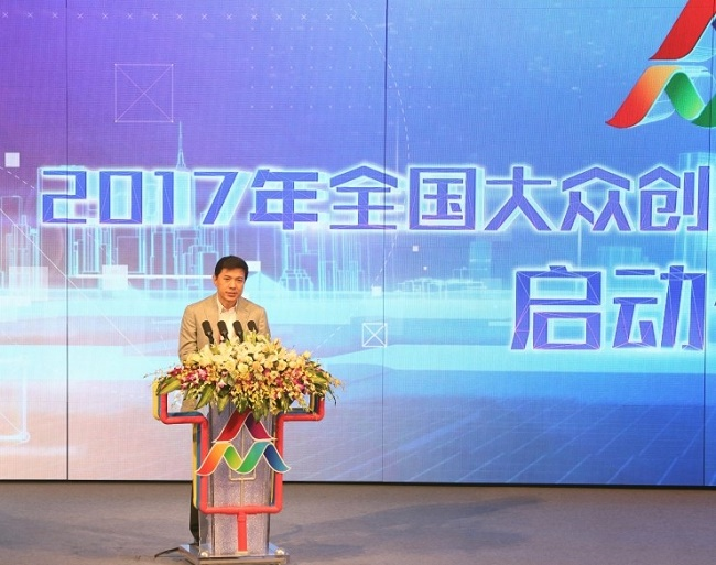 李彦宏:前四十年中国拼体力,未来几十年拼智力