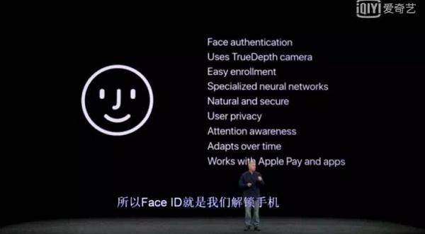 苹果iPhone X 发布,第一部人工智能意义上的手机