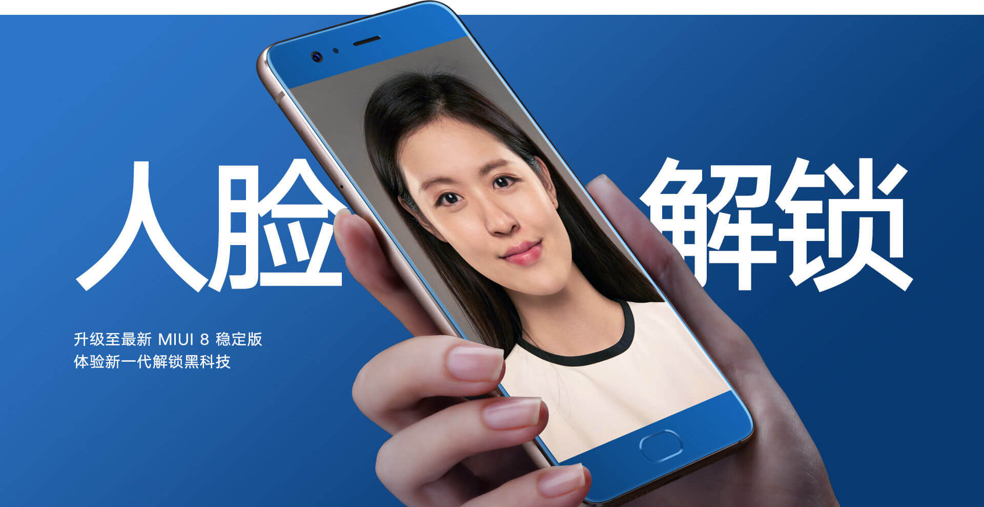 郭明錤:安卓厂商或将抛弃屏下指纹技术转向面部识别技术