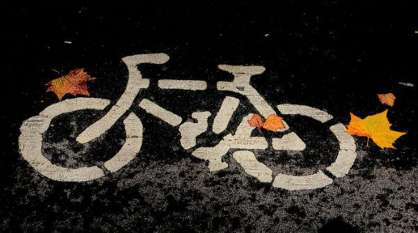 政策红线与合并疑云:野蛮增长结束,共享单车走到了尴尬的中场?