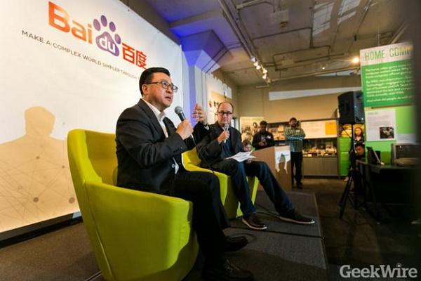百度张亚勤:AI 将改变我们所做的一切