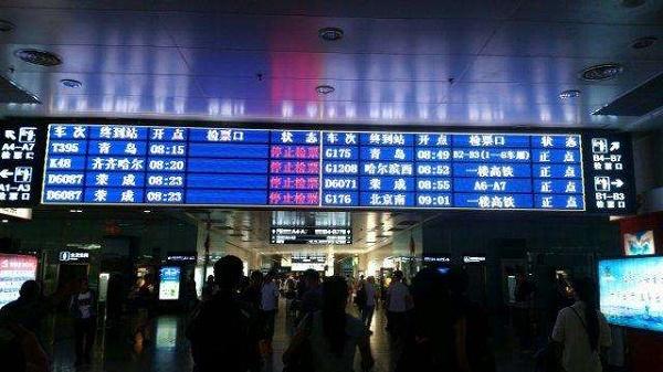 """""""刷脸""""进站,人脸识别落地火车站究竟靠不靠谱"""