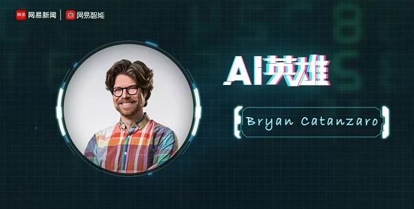 英伟达 Bryan :除了围棋,人工智能下一个让人惊讶的领域是什么