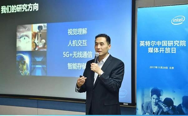 英特尔中国研究院推出 HERO 智能机器人平台合作伙伴计划