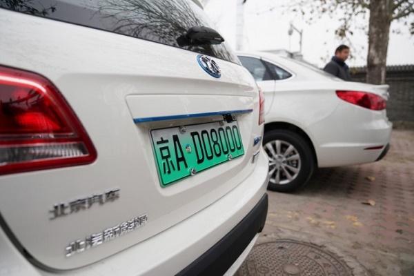 北京市正式启用新能源车专用号牌