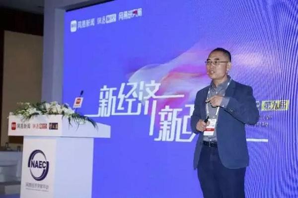AAAI 执委杨强:未来几年人工智能领域将有哪些技术热点?