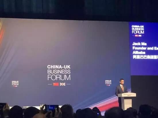 中英商业论坛,马云、郭广昌、李书福说了什么?