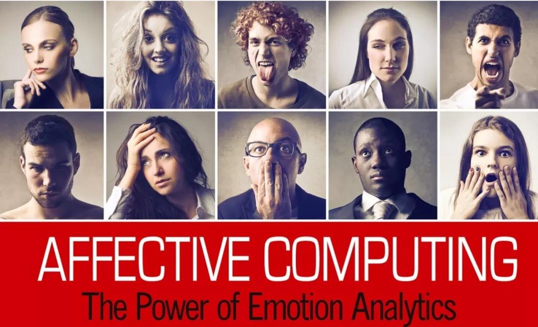 MIT研究人员提出个性化机器学习模型,可捕捉细微的面部表情、更好地感知人类情绪变化