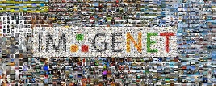 谷歌刷新世界纪录!2分钟搞定ImageNet训练