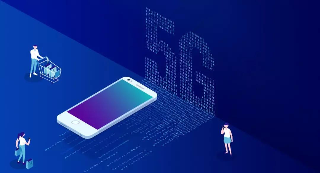 5G大规模商用来临之前,你必须知道的几个知识点