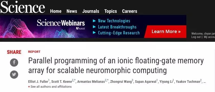"""最新Science:类脑""""人造突触""""实现运算存储同步,能耗仅需计算机的十分之一"""