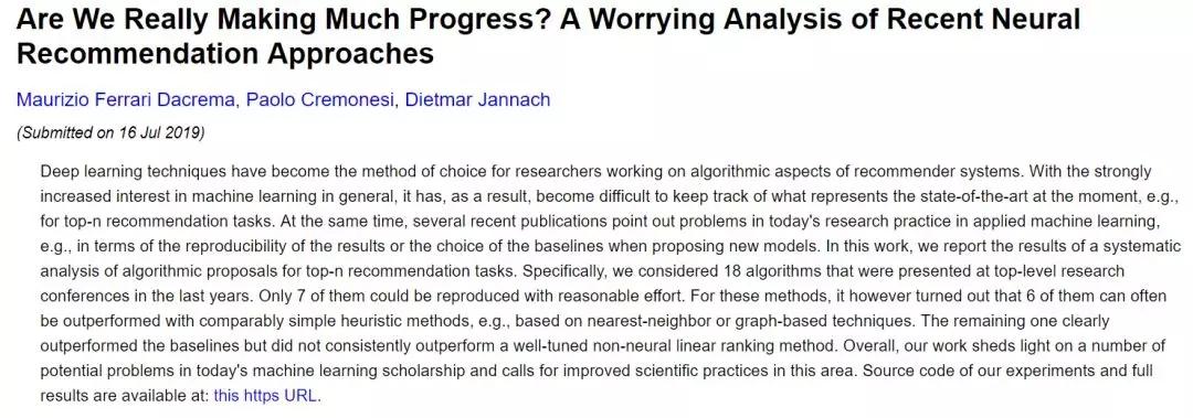 基于深度学习的推荐系统效果遭质疑,它真的有带来实质性进展吗?