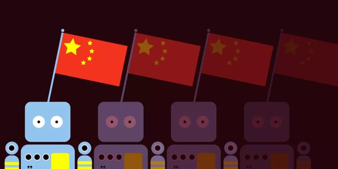 Nature:中国会在2030年成为AI的全球领导者吗?