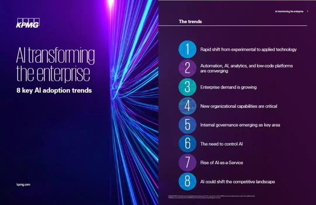 毕马威最新报告:2019年八种人工智能的应用趋势