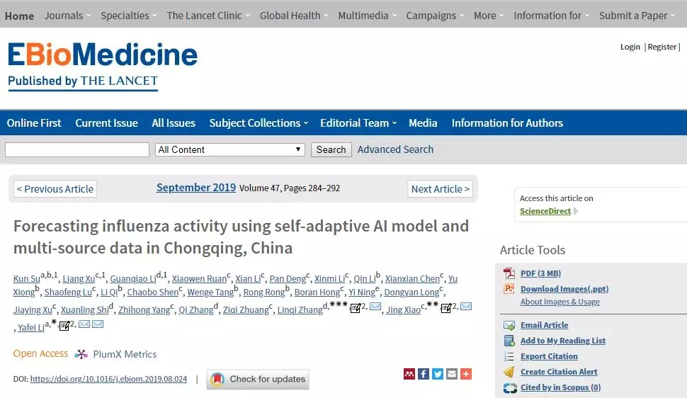 提前一周准确预测流感,中国首个AI流感实时预测模型登上《柳叶刀》子刊