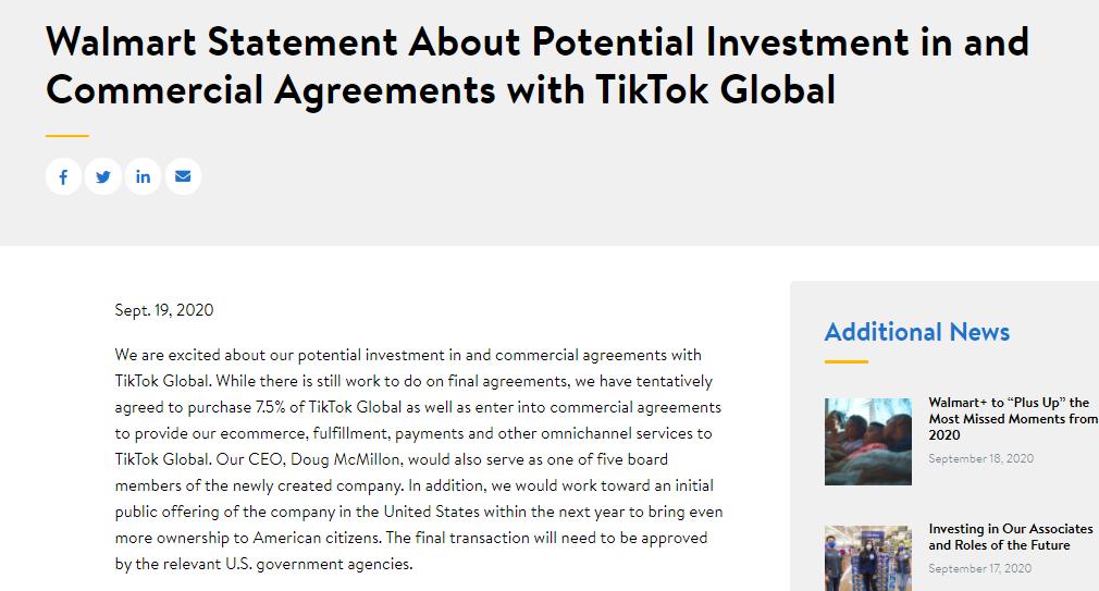 沃尔玛正式入局!宣布购买TikTok新公司7.5%股份