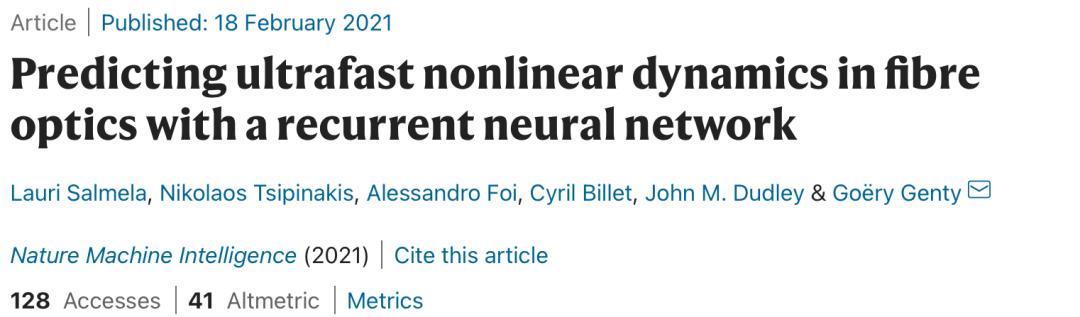 RNN预测光纤中超快非线性变化,适用于所有非线性系统