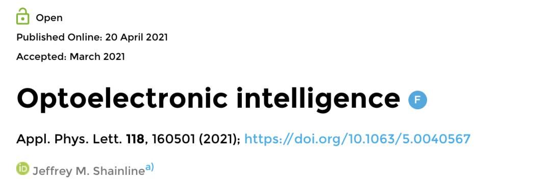 光电超导集成电路,赋能下一代AI