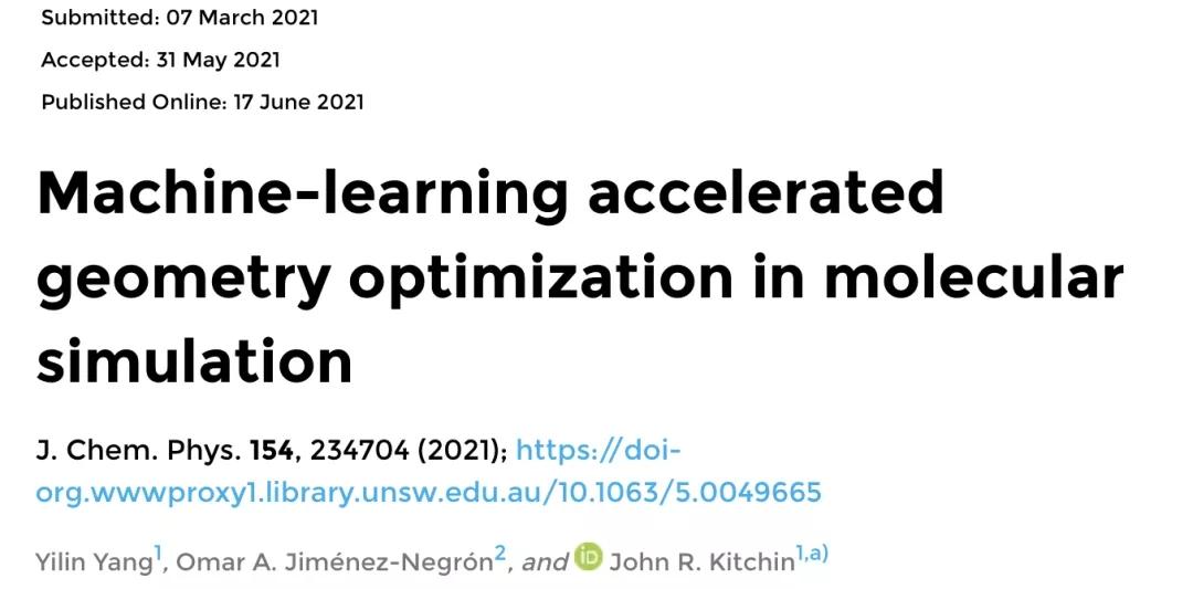 主动学习加速分子模拟中的几何构型优化,附ASE优化器python包下载